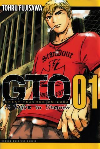 GTO-14